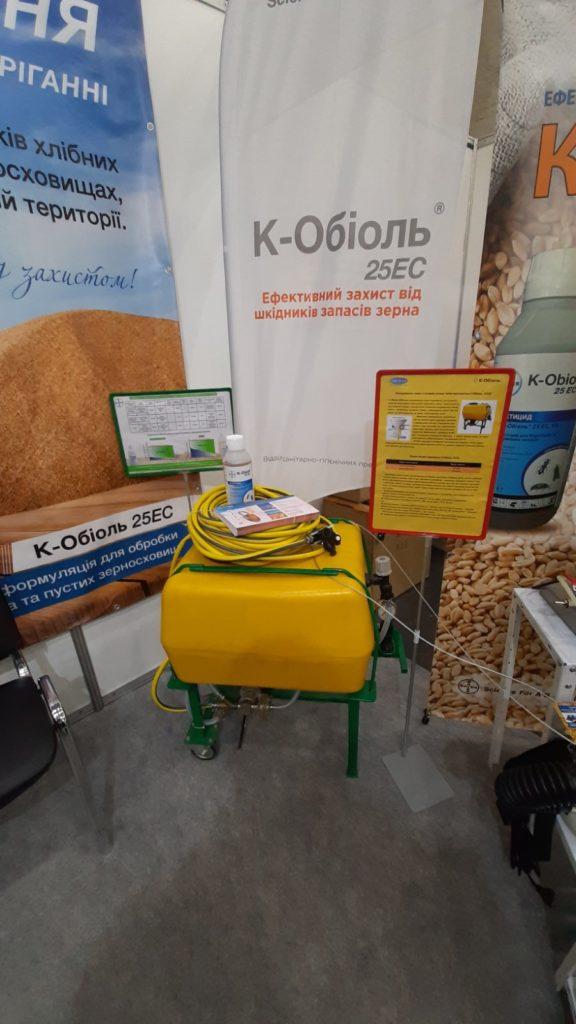 Защита зерна от вредителей хлебных запасов