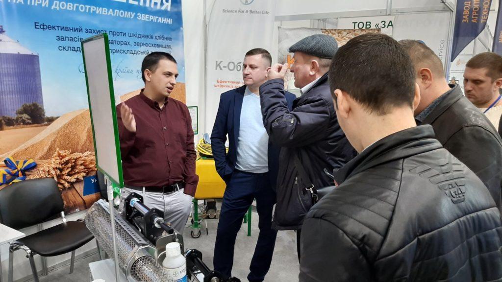 К Обиоль УЛВ6 Киев