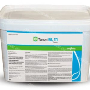 Родентицид Талон™ RB, ПБ (восковые брикеты)/Талон™ RB, ГП (гранулы)